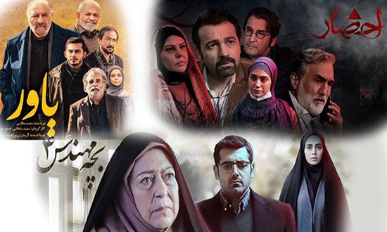 «احضار»، سریال پربیننده ماه رمضان شد
