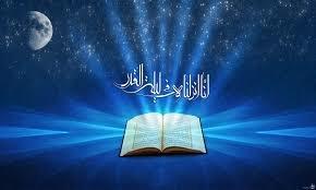 اعمال شب بیستوسوم ماه مبارک رمضان