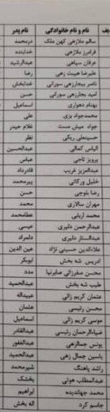 اسامی فوتیها و مصدومان حادثه تصادف اتوبوس در دهشیر یزد