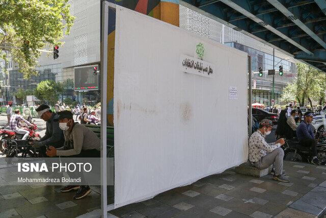 الزامات تبلیغات انتخاباتی در شهرهای زرد و نارنجی