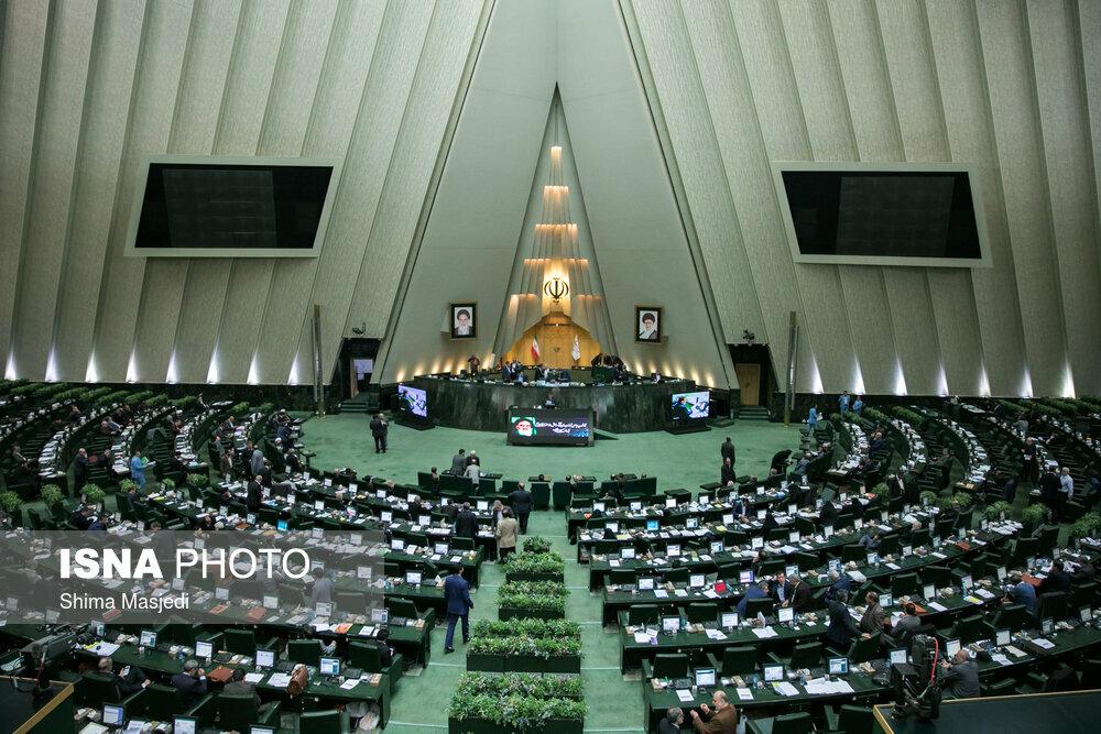 خلاصه مهمترین اخبار مجلس در روز ۱۸ خرداد