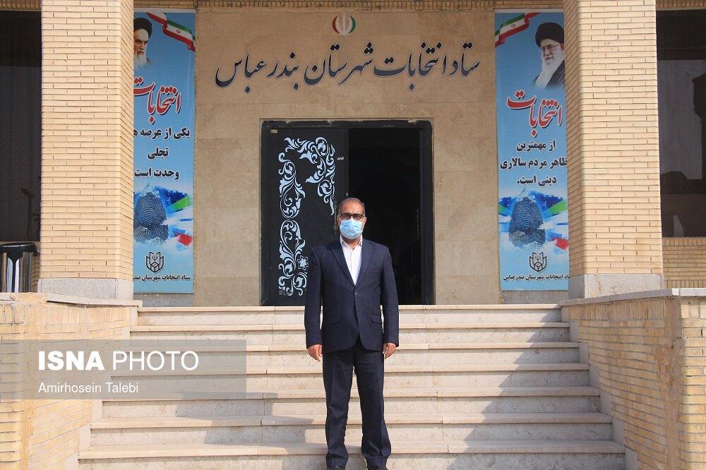 مهر تائید هیئت اجرایی و نظارت بر نتیجه انتخابات تمامی شهرهای شهرستان بندرعباس