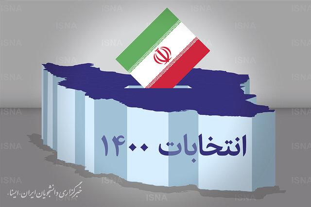 همایش اصلاحات در میدان ولیعصر تهران