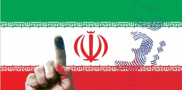 پیامدهای عدم مشارکت در انتخابات در ابعاد داخلی و بینالمللی