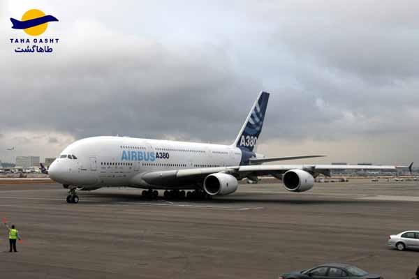 قیمت هواپیمای ایرباس a380 + مشخصات