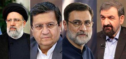 رئیسی با کسب ۱۷ میلیون رأی رئیس جمهور منتخب ایران شد