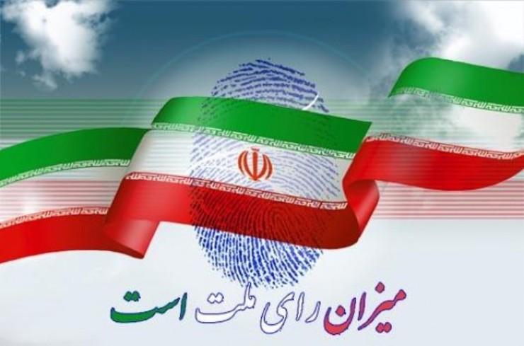 ساعت پایان انتخابات امروز ۲۸ خرداد ۱۴۰۰ تمدید شد