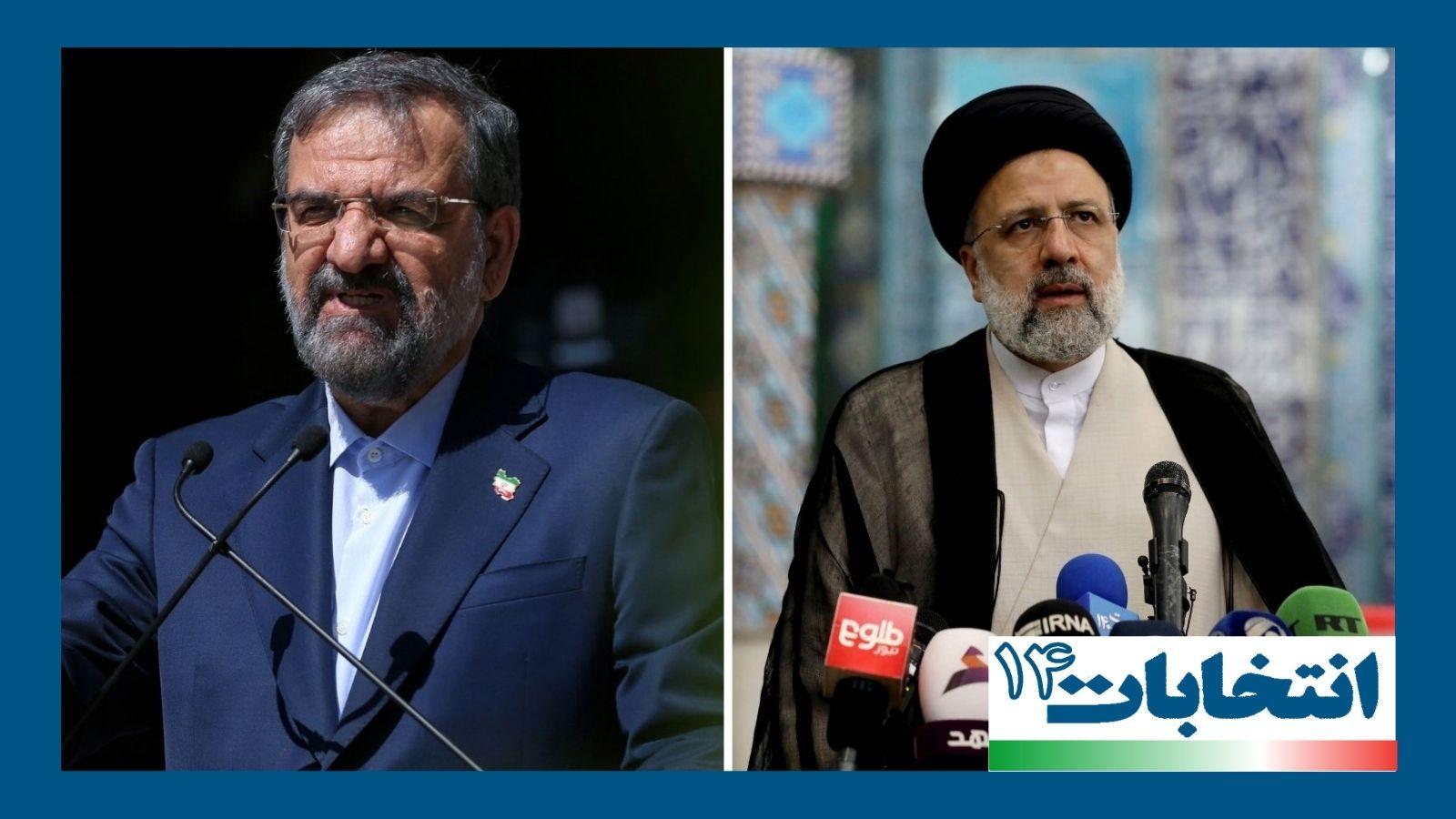 محسن رضایی پیروزی ابراهیم رئیسی را تبریک گفت