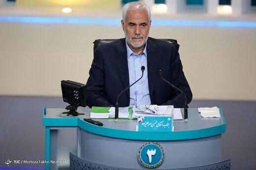مهرعلیزاده به نفع چه کسی از انتخابات انصراف داد و کناره گیری کرد