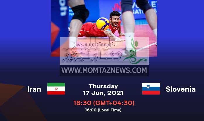 نتیجه بازی والیبال ایران امروز ۲۷ خرداد ۱۴۰۰ به صورت آنلاین و زنده + تاریخچه