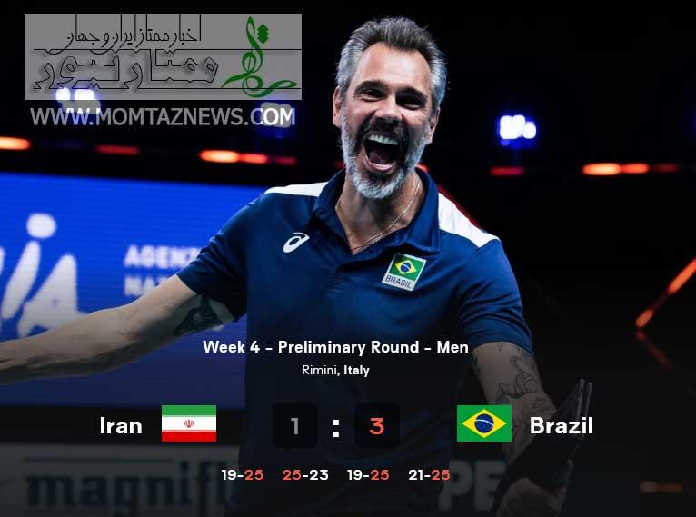 شرح اتفاقات  و گزارش بازی والیبال ایران برزیل (باخت ۳ بر ۱)