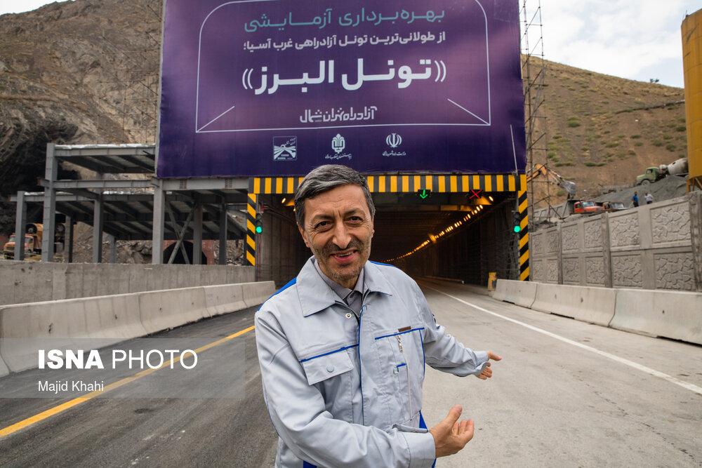 طولانی ترین تونل خاورمیانه در آزادراه تهران شمال
