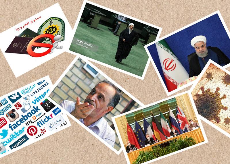 حواشی یک طرح/پیشنهادی برای تیم دیپلماسی آتی/آخرین جلسه ستاد کرونا در دولت دوازدهم