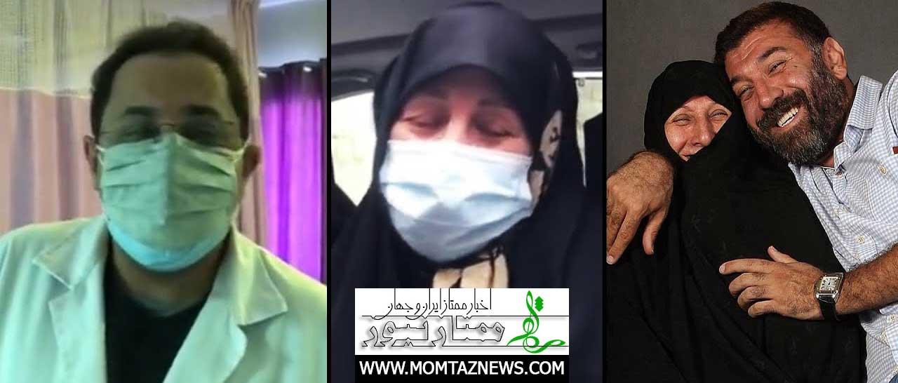 شکایت مادر علی انصاریان از دکتر هاشمیان و بیمارستان فرهیختگان به علت قصور پزشکی