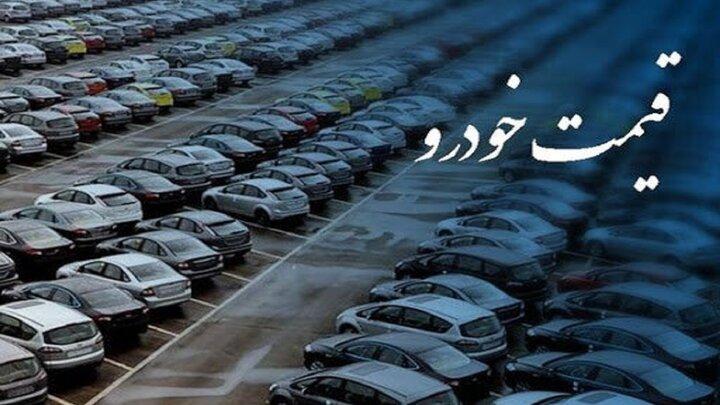 کیفیت خودروهای بازار ایران کاهشی میشود