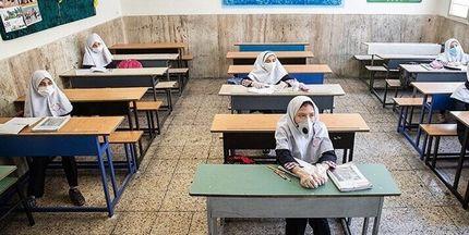 مدارس از اول آبان ۱۴۰۰ بصورت حضوری بازگشایی خواهد شد