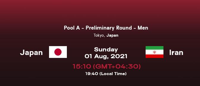 نتیجه بازی والیبال ایران ژاپن امروز در المپیک به صورت زنده و آنلاین