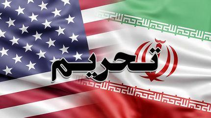 آمریکا دوباره تحریم کرد