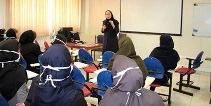 آموزش دانشگاهها از آبانماه حضوری میشود