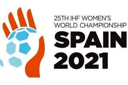 بانوان ایران حریفان خود در مسابقات جهانی هندبال را شناخت
