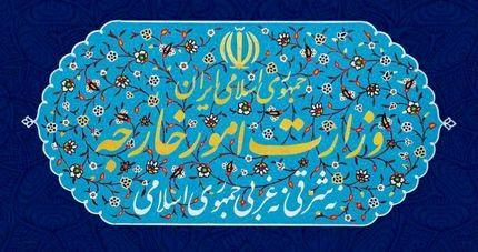بیانیه وزارت امور خارجه در خصوص عضویت ایران در سازمان همکاری شانگهای
