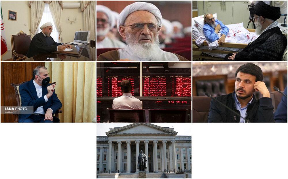 شکست سکوت روحانی/توییتهای اقتصادی/پایان سفر وزیر