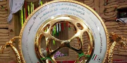 قرعه کشی مرحله اول جام حذفی با حضور قهرمان استان ها