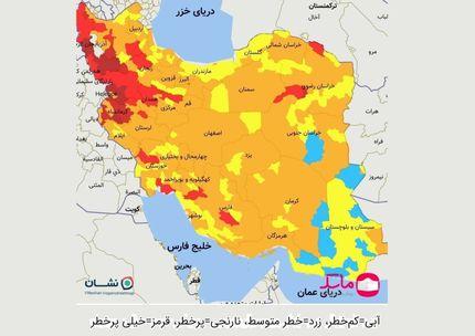 وضعیت کرونایی ۵۷ شهر همچنان قرمز است / تهران نارنجی شد