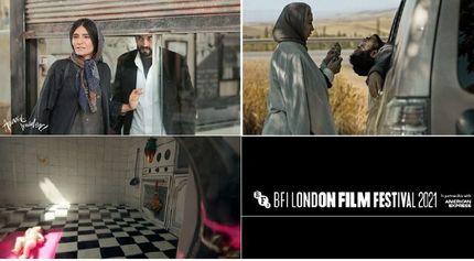 ۲ فیلم ایرانی به جشنواره لندن اضافه شدند