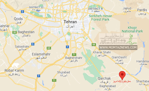 زلزله تهران امروز / جزئیات زلزله دقایقی پیش تهران (مهر ۱۴۰۰)