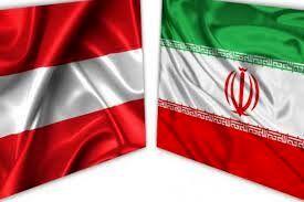 اعلام آمادگی سفارت ایران برای تعامل سازنده با اتاق فدرال اقتصادی اتریش