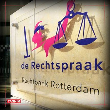 تروریست «الاهوازیه» در دادگاه هلند محکوم شد.
