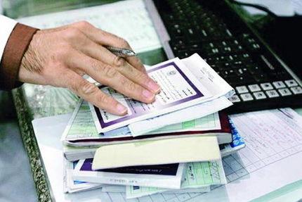 حذف کامل نسخه کاغذی از دیماه / بیمههای تکمیلی سریعتر الکترونیک شوند