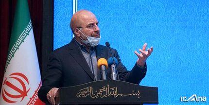 «راهبرد گفت و گوی سراسری و فراگیر» حلقه مفقوده حل مسائل کشورهای اسلامی است
