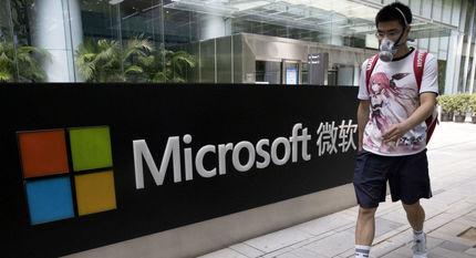 مایکروسافت به دنبال ساخت پردازنده اختصاصی