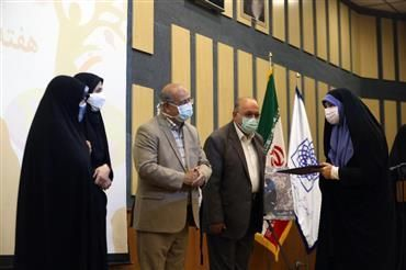 مراسم هفته ملی سلامت بانوان ایران برگزار شد