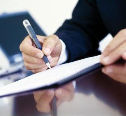 نامه خاندوزی به وزیر صمت درباره تعطیلی واحدهای تولیدی