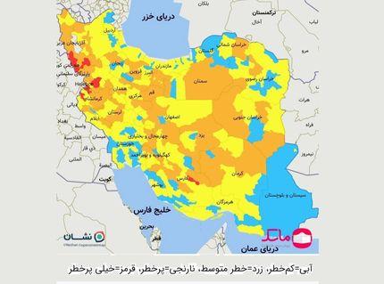 نقشه رنگبندی: شهرهای وضعیت قرمز و آبی کرونایی افزایش یافت