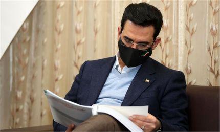 وزیر سابق ارتباطات با قرار تامین کیفری آزاد است