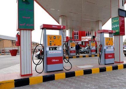 علت شلوغی پمپ بنزینها امروز | وضعیت پمپ بنزین های تهران امروز آبان ۱۴۰۰