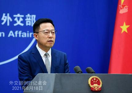 چین: استقلال تایوان شدنی نیست
