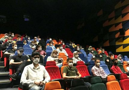 کارت واکسن برای تماشاگران سینما لازم است ؟