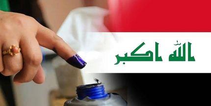 ۹۷ نامزد زن به پارلمان عراق راه یافتند